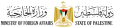 Palestinian Ministry of Foregin Affairs