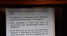 A meeting held in Bethlehem Municipality to talk about the Bethlehem District Diaspora Convention
